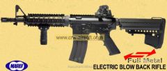 M4 CQB-R Airsoft Blow Back AEG (BLK) by Marui